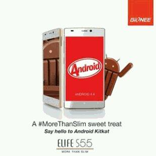 Gionee Elife S5.5 Android KitKat update