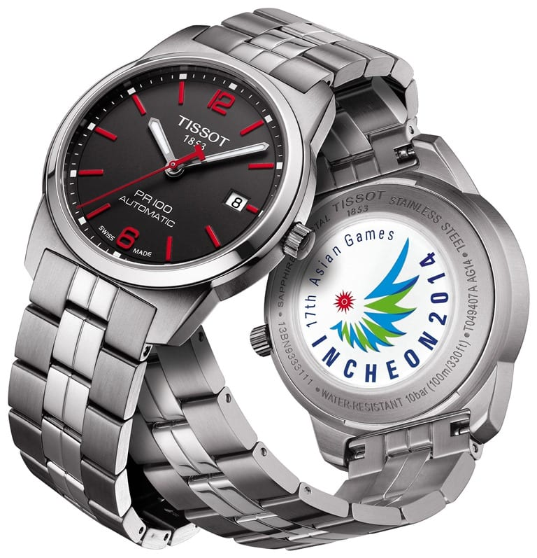 Tissot Asian_Games_2014 Collection