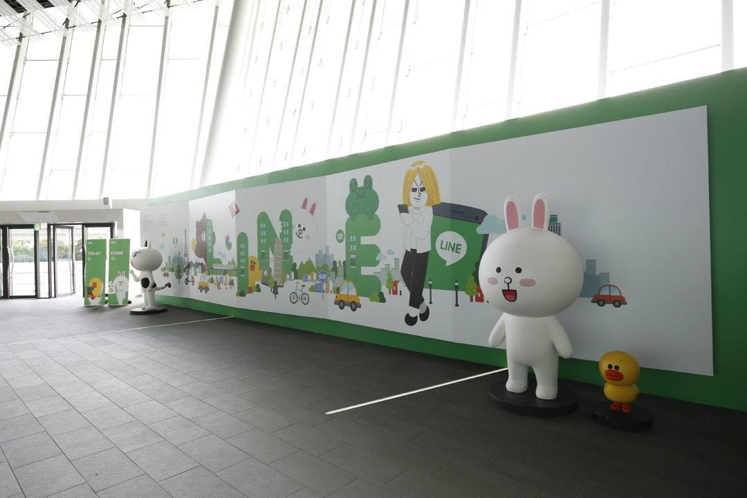 LINE Conference Tokyo 2014_conference venue_2