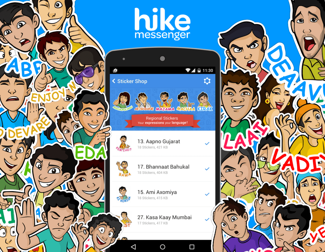 Hike Sticker Shop