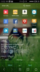 UC Browser 10.7.0 for Android