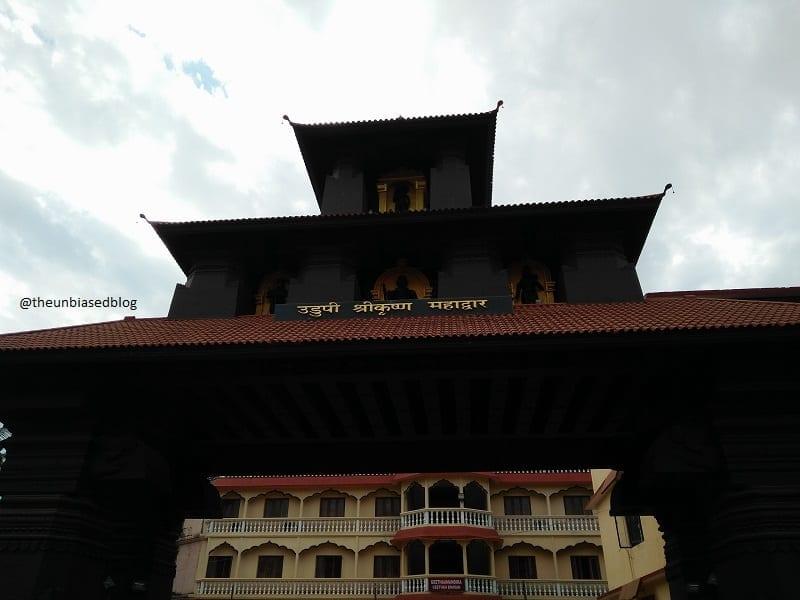 Krishna Temple Manipal