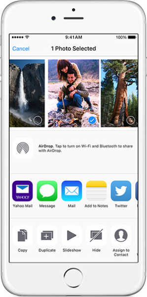 Yahoo Mail iOS download
