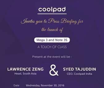 coolpad_invite