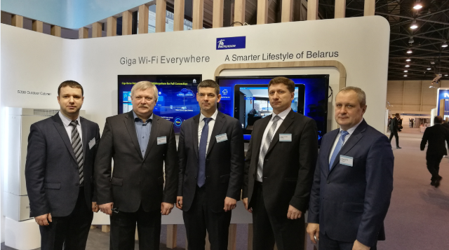 Beltelecom and Huawei Showcase Commercial Smart Home Services
