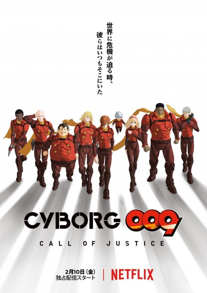 Cyborg 009 Call of Justice Anime