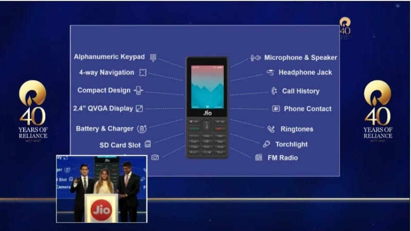 jio_phone_features