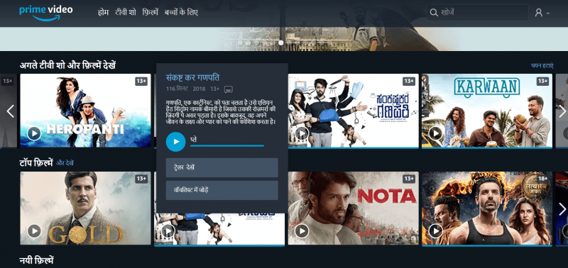 Amazon Prime Video now available in Hindi