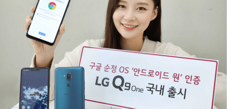 LG Q9 Android One smartphone