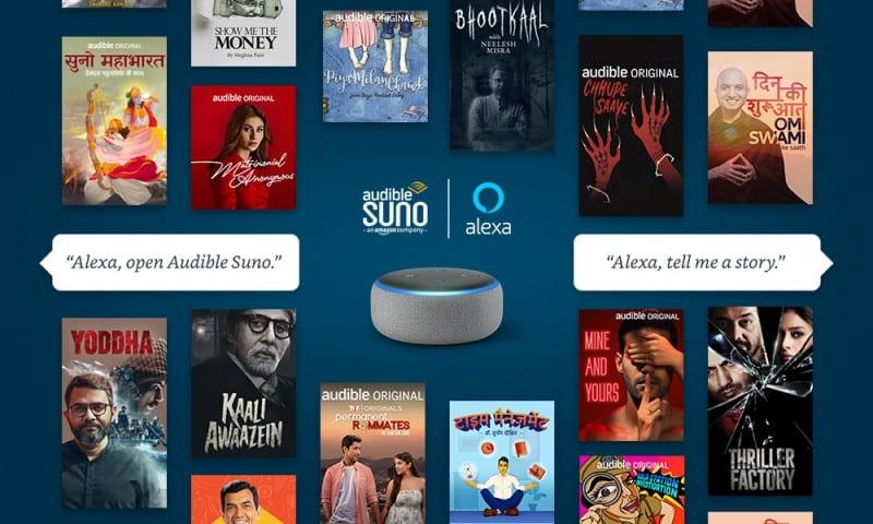 Audible on Amazon Alexa