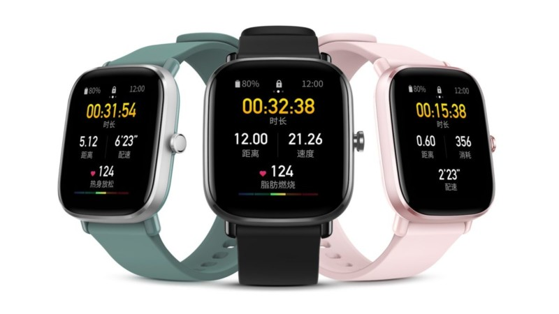 Amazfit Smart Watches to get deals