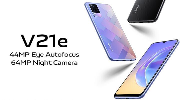 Vivo V21e 5G specifications