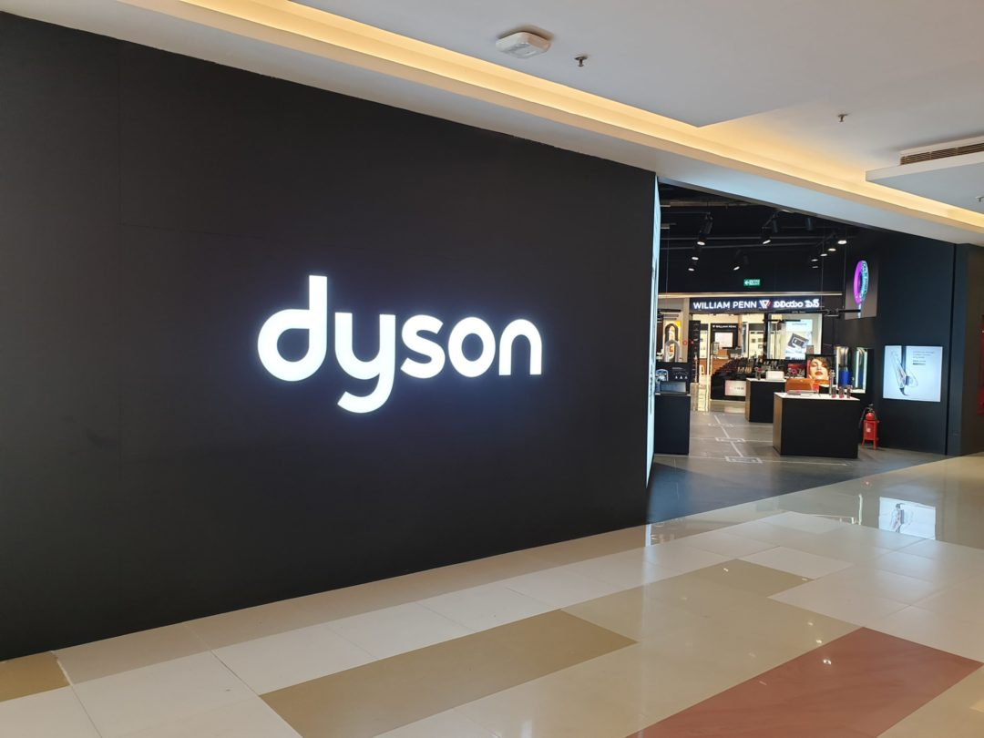 Dyson announces their retail expansion in India