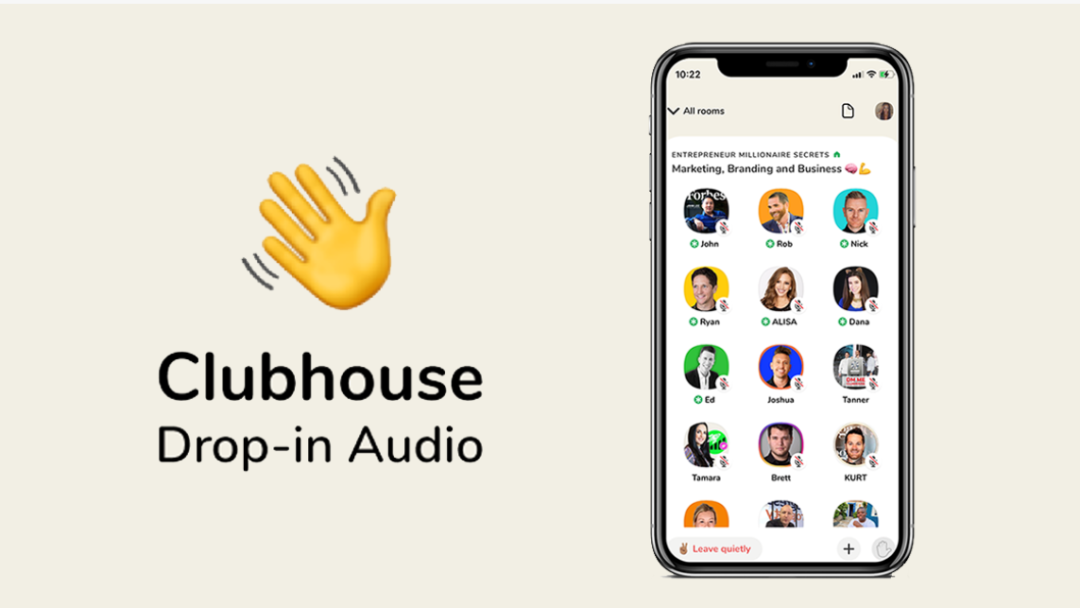 Clubhouse confirms that there is no data breach
