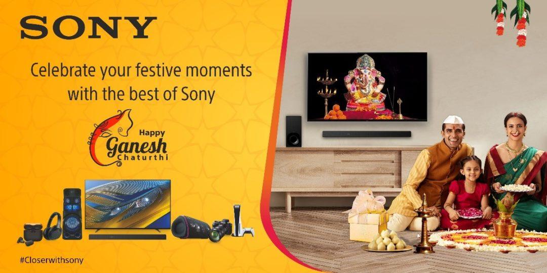 Sony offers discounts on premium
