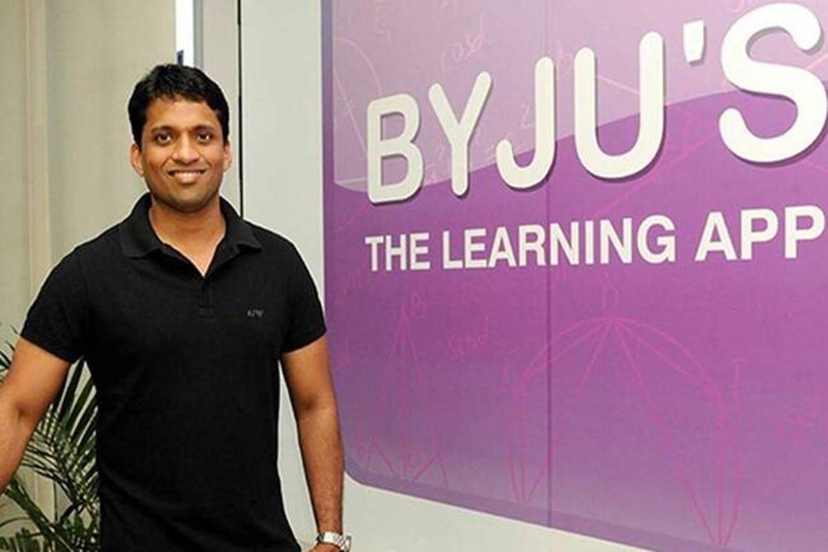 BYJUS ties up with NITI Aayog